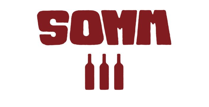 SOMM3 MOVIE ATHENS